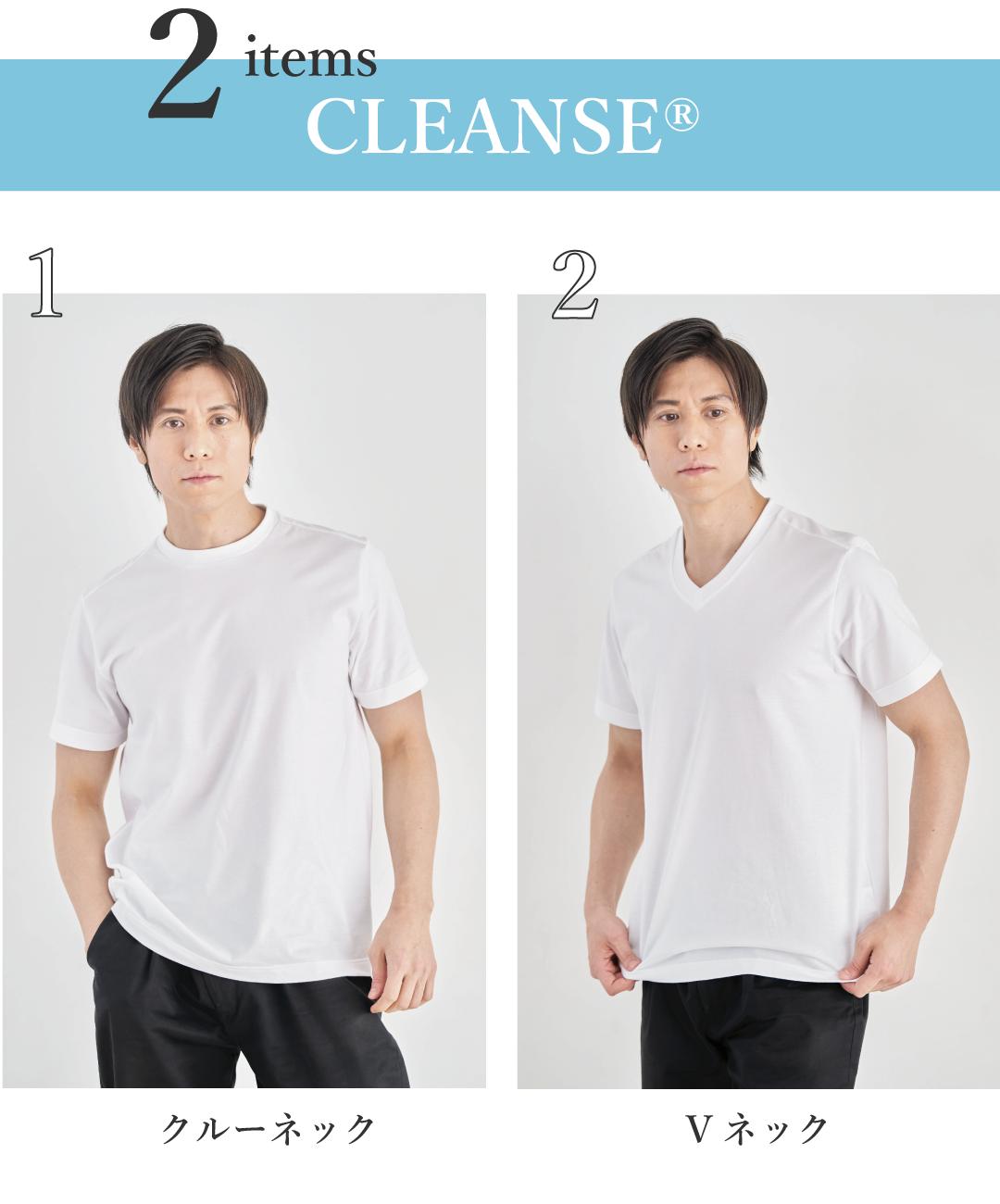 CLEANSE 抗ウイルス 白T Tシャツ クルーネック Vネック