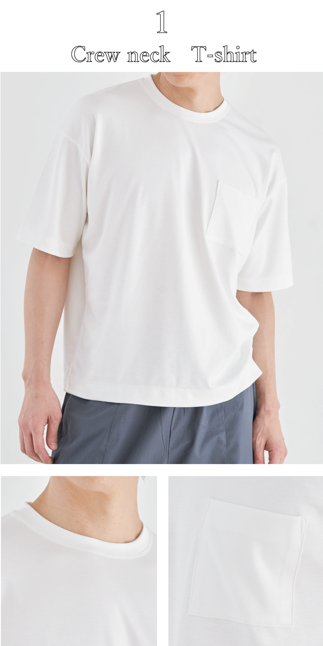 デラヴィスポンチ 毛玉 型崩れ 防止 クルーネック 白Tシャツ