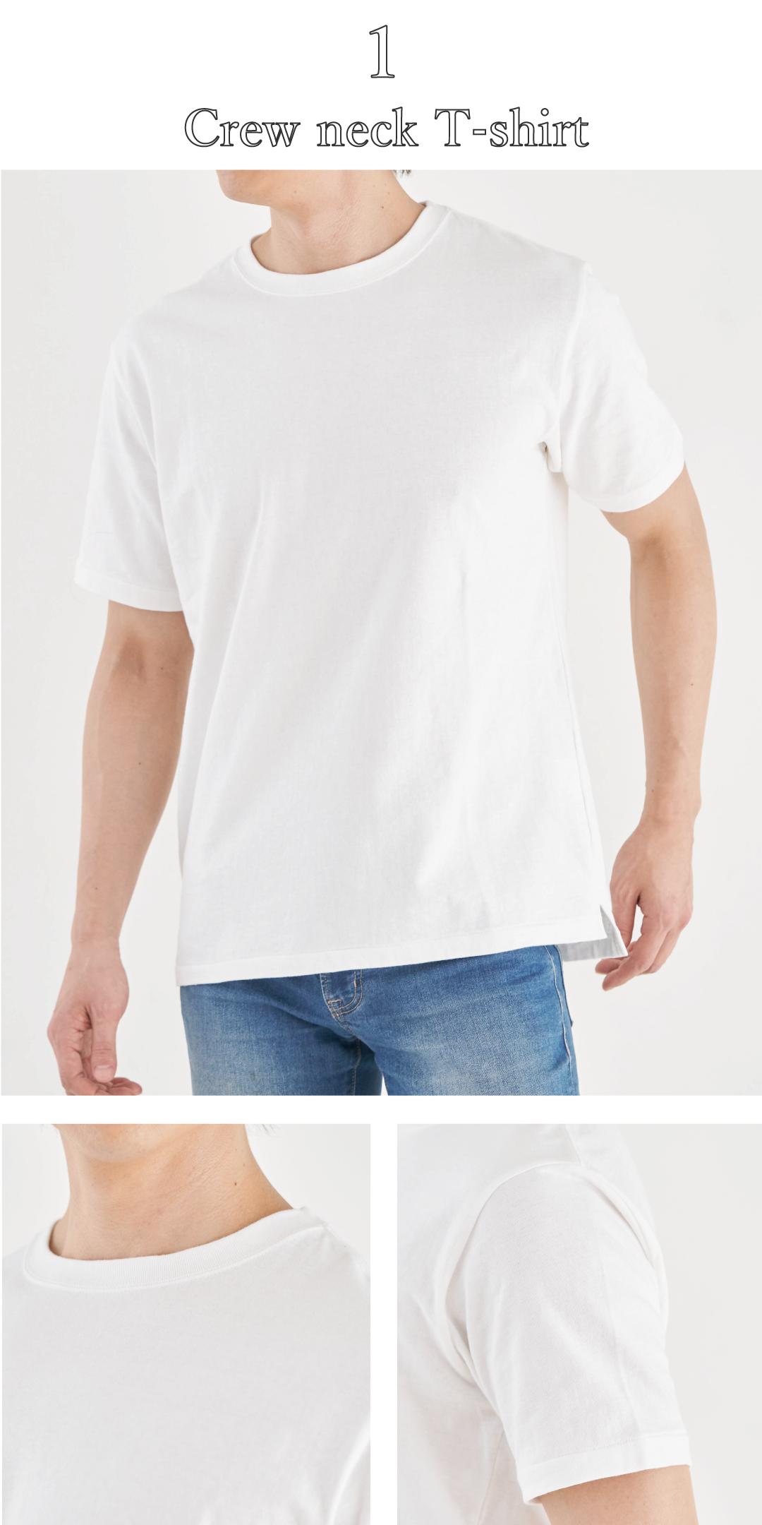 吊り編み 白Tシャツ 日本製 クルーネック