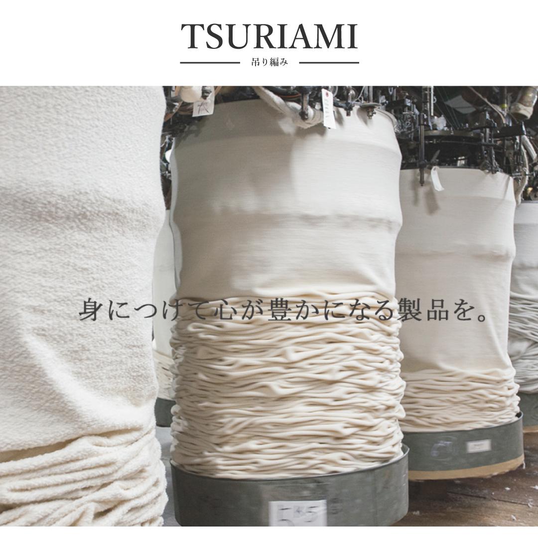 吊り編み 日本製の和歌山の吊り編み機