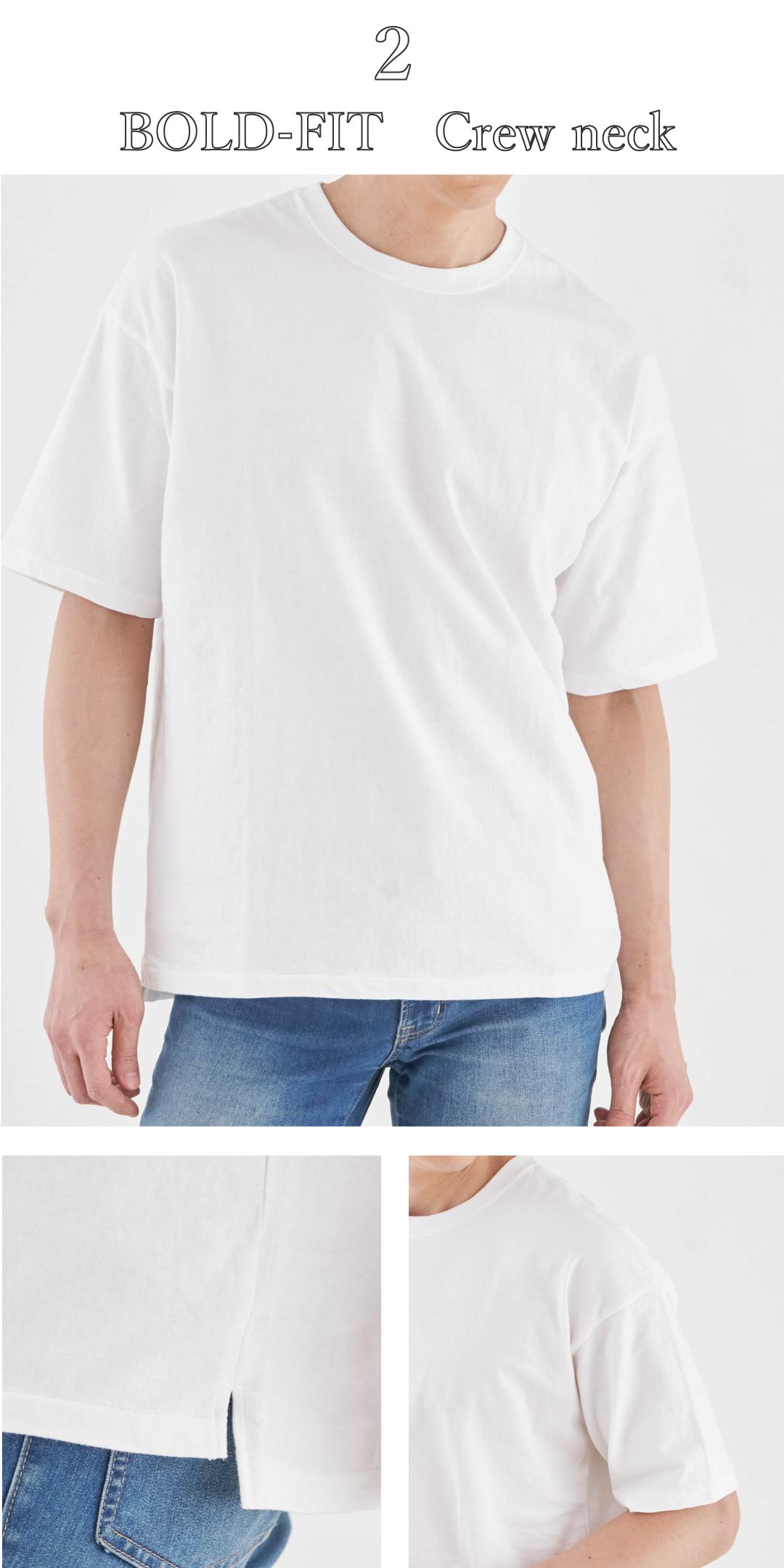 吊り編み 白Tシャツ 日本製 クルーネック ボールドフィット