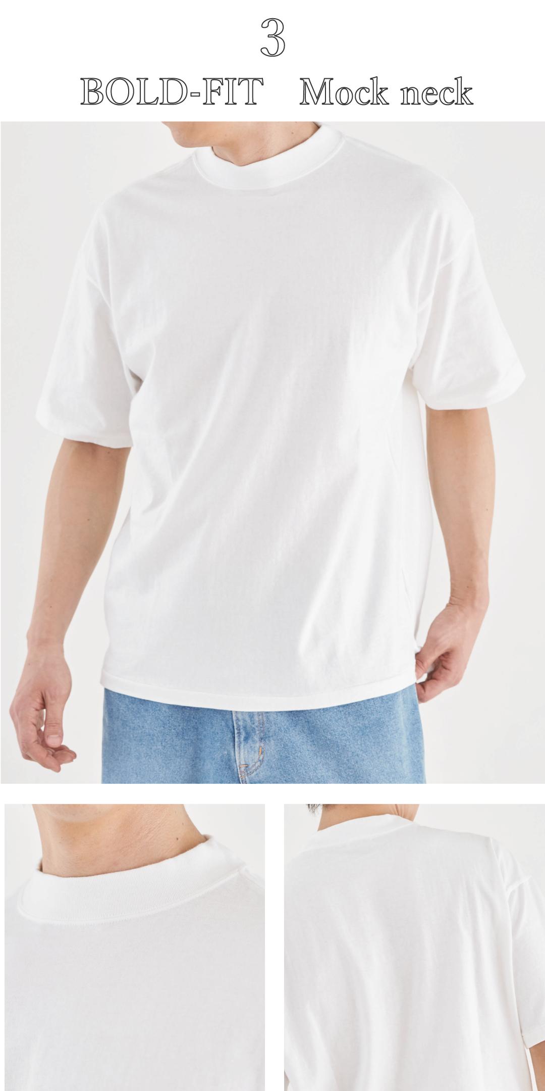 吊り編み 白Tシャツ 日本製 モックネック ボールドフィット