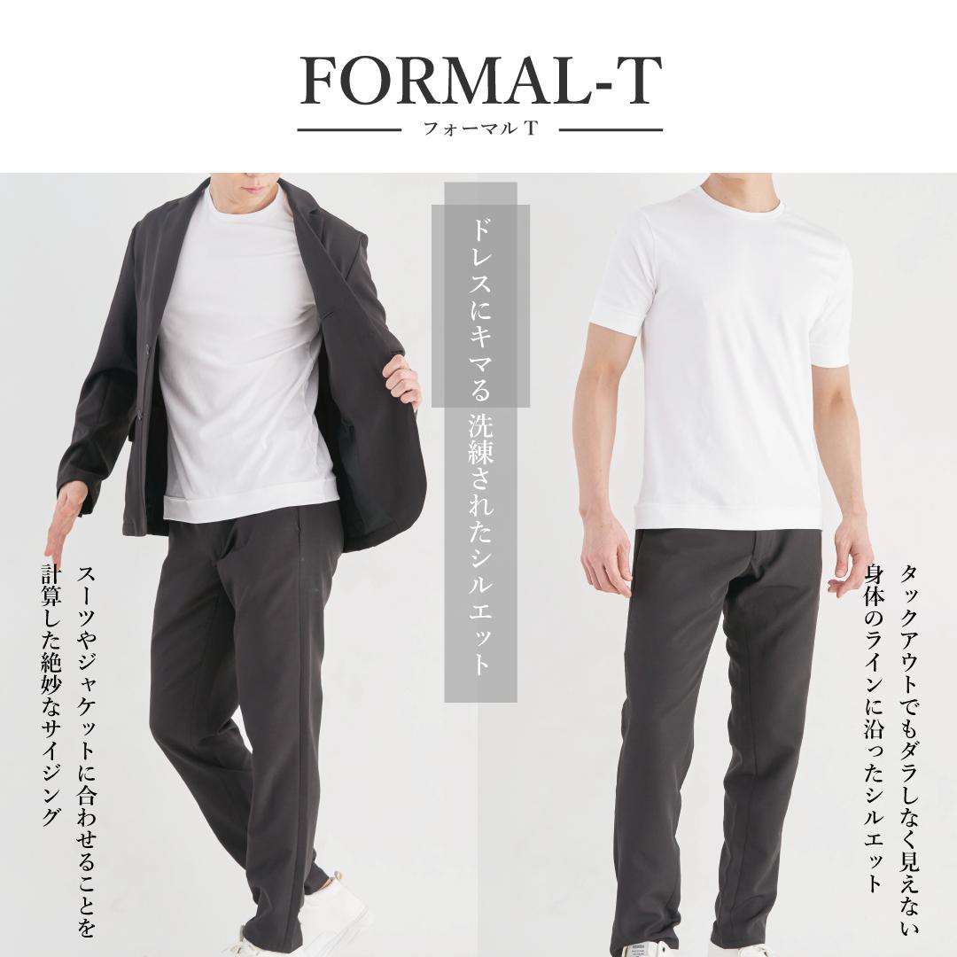 フォーマルT ドレスにキマる洗練されたシルエット スーツやジャケットに合わせることを計算した絶妙なサイジング。タックアウトでもダラしなく見えない身体のラインに沿ったシルエット。